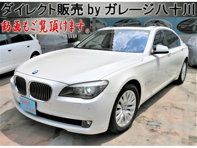 BMW 750Li ワンオーナー禁煙車 V8ツインカム・ツインターボ