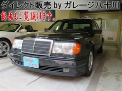 M・ベンツ500E ポルシェライン ディーラー車 整備記録簿
