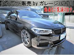 BMW523i Mスポーツ パフォーマンスパーツ カールソンAW