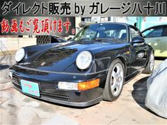 ポルシェ964最終モデル 93yディーラー車 5速マニュアル