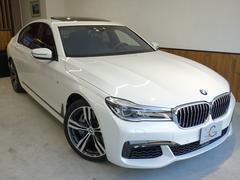 BMW750i Mスポーツ サンルーフ 純正ナビTV 左ハンドル
