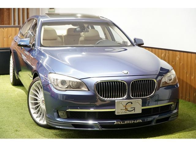 BMWアルピナ ビターボリムジンロング リヤエンターサンルーフ ディーラー車