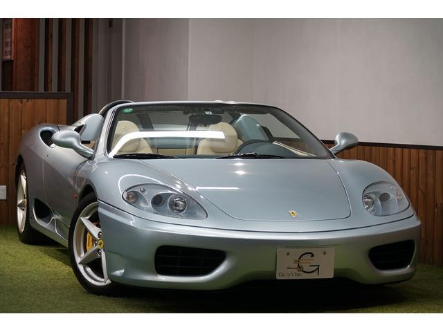 「フェラーリ」「360」「オープンカー」「東京都」「Ge3y's(ジェミーズ)株式会社」の中古車