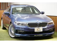 D5S リムジン オールラッド リムジン オールラッド 4WD ワンオーナー 新車保証付 ディーラー車 電動トランクリッド ソフトクローズドドア ガラスサンルーフ ベンチレーション ドライバーアシストプラス パーキングアシストプラス