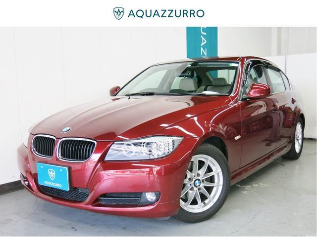 BMW 320i ハイラインパッケージ 6速マニュアル ホワイトレザーシート シートヒーター 純正ナビ コンフォートアクセス クリアランスソナー