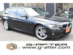 BMW320d ツーリング MスポーツコンフォートA黒革純正ナビ