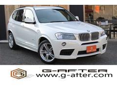 BMW X3xDrive35iMスポーツPKG黒革シート純正ナビBカメラ