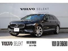 ボルボ V90T6 AWD インスクリプション 新車保証継承