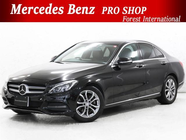 メルセデス・ベンツ C200AVGセーフティ/ベーシックPKG自動追従&駐車