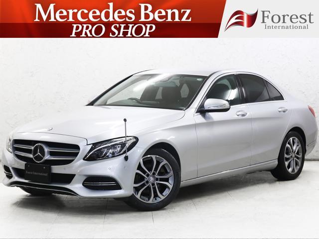 メルセデス・ベンツ Cクラス C200AVGセーフティ/ベーシックPKG自動追従&駐車