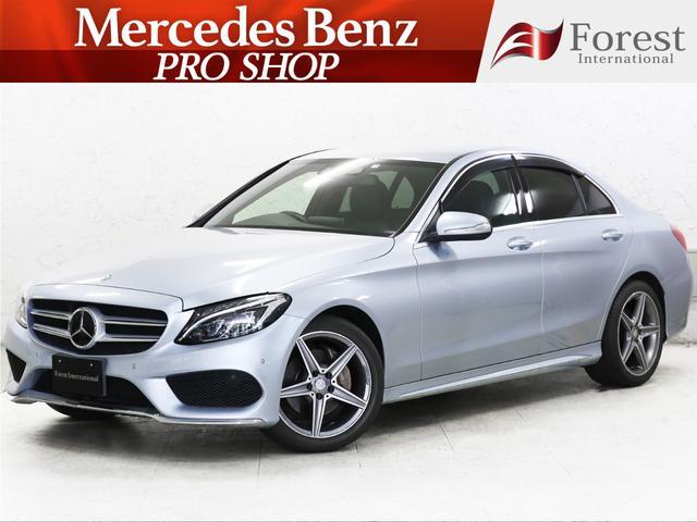 メルセデス・ベンツ Cクラス C200AMGライン セーフティ/ベーシックP自動追従&駐車