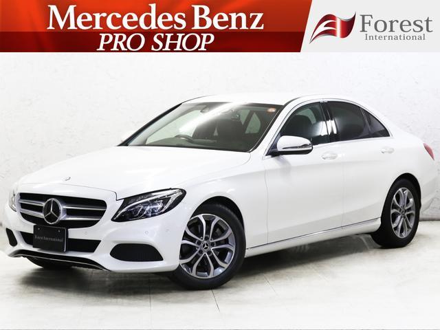 メルセデス・ベンツ C200AVGセーフティ&ベーシックP自動追従&駐車
