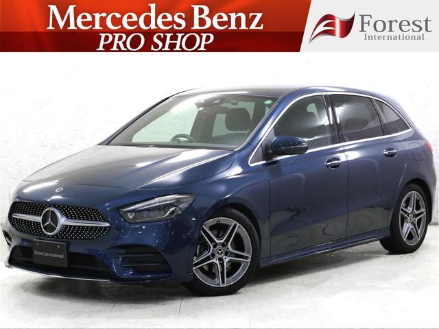 メルセデス・ベンツ Bクラス B200d AMGラインセーフティP新車保証レーンチェンジ