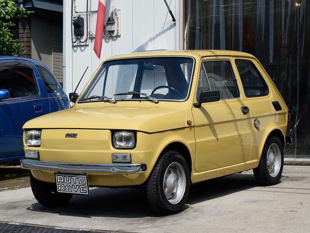「フィアット」「フィアット 126」「コンパクトカー」「東京都」の中古車