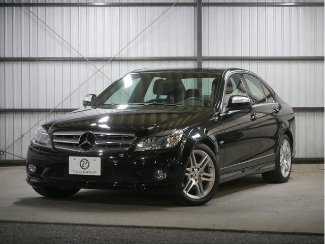 メルセデス・ベンツ C250アバンギャルドS V6左H 黒革HDDナビ 2年保証