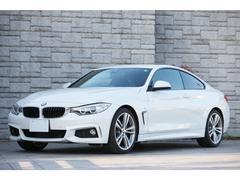 BMW435iクーペMスポーツ ドライブアシスト ACC 19AW