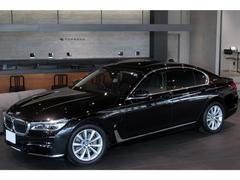 BMW740eアイパフォーマンス リアコンフォート&プラスPKG