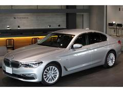 BMW523d ラグジュアリー 1オナ ドライブアシスト ACC