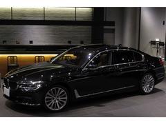 BMW740Li プラスPKG リアエンター スカイラウンジSR