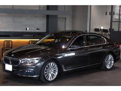 BMW740i リアコンフォート&プラスPKG 走行980km
