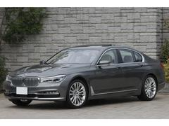 BMW740i デザインピュアエクセレンス サンルーフ ベージュ革