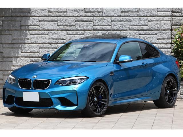 BMW ベースグレード サンルーフ ハーマンカードン LEDヘッドライト 純正19インチAW タッチパネルiDriveナビ 走行9000km 後期モデル
