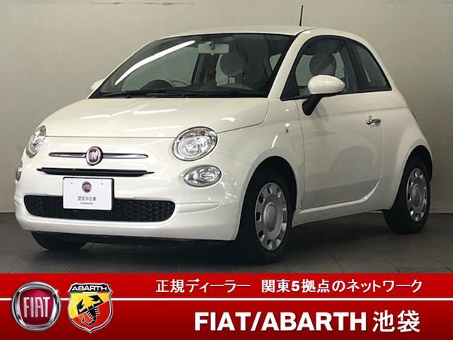 フィアット 500 1.2 ポップ 新車保証継承 認定中古車 7型カープレイ付き