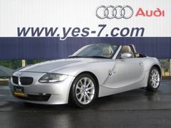 BMW Z4ロードスター2.5i ベ−ジュ革 ワンオ−ナ− 全整備記録簿
