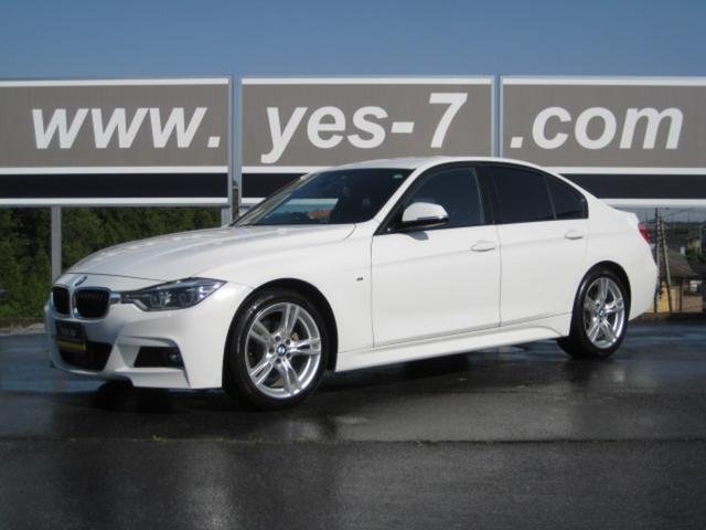BMW 3シリーズ 320i Mスポーツ 衝突警告 ワンオ-ナ- 禁煙車 保証書 ディ-ラ-全整備記録簿 HDDナビTV&BカメラETC スペアキー