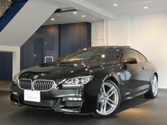 BMW640iクーペMスポーツプラスPKG Pスタ 茶革 新車保証