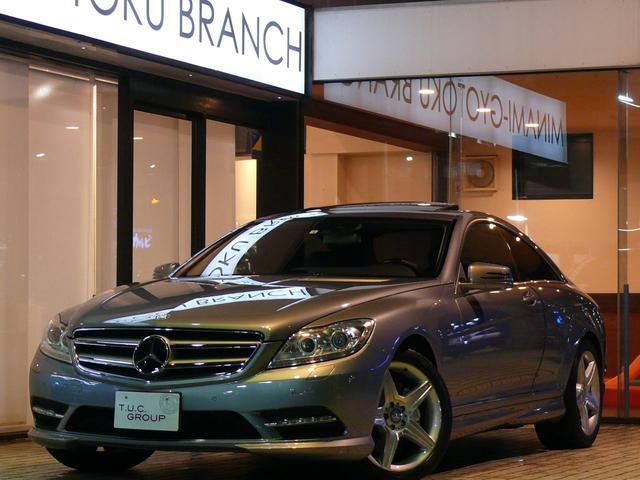 CLクラス(メルセデス・ベンツ)CL550 ブルーエフィシェンシー AMGスポーツP 中古車画像