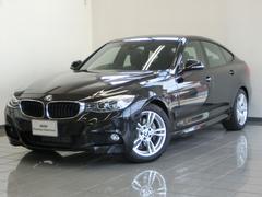 BMW335iグランツーリスモ Mスポーツ ドライビングアシスト