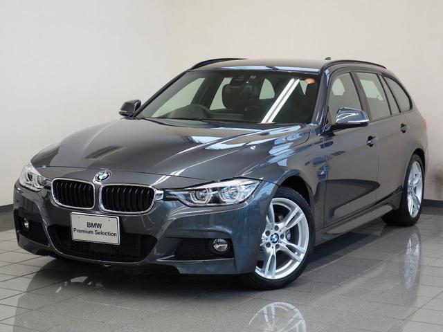 BMW 320iツーリング Mスポーツ アクティブクルーズC
