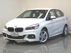 BMW218iアクティブツアラー Mスポーツ ドライビングアシスト