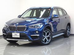 BMW X1sDrive 18i xライン ドライビングアシスト