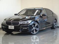 BMW740i Mスポーツ アイボリーレザー B&Wオーディオ