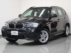 BMW X3xDrive 20d Mスポーツ 地デジ バックカメラ
