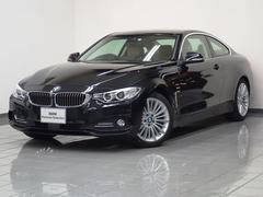 BMW420iクーペ ラグジュアリー ベージュレザー