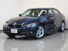 BMW318iスポーツ 認定中古車 LEDライト 純正ナビ