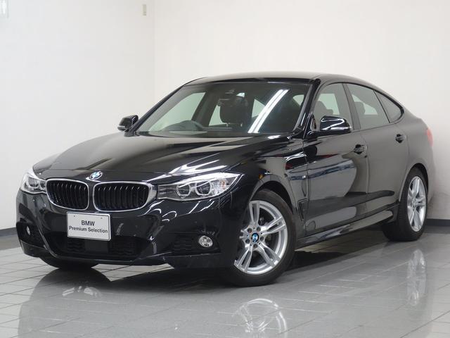 BMW 320iグランツーリスモ Mスポーツ ACC 18インチAW