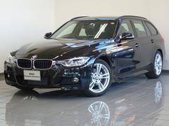 BMW318iツーリング Mスポーツ クルーズコントロール