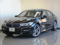 BMW740eアイパフォーマンス Mスポーツ アイボリーレザー