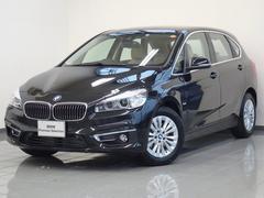 BMW218iアクティブツアラー ラグジュアリー ベージュレザー