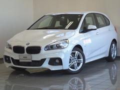 BMW218iアクティブツアラー Mスポーツ バックカメラ