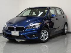BMW218dアクティブツアラー バックカメラ プラスパッケージ