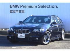 BMW523dツーリング Mスポーツ 電動シート バックカメラ