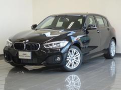 BMW118i Mスポーツ バックカメラ コンフォート 電動シート