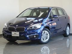 BMW218iアクティブツアラー ラグジュアリー ACC付き