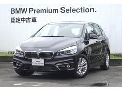 BMW218iアクティブツアラー ラグジュアリー リヤビューカメラ