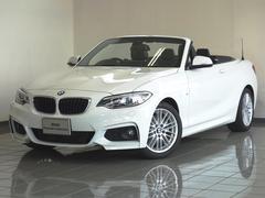BMW220iカブリオレ Mスポーツ ブラックレザー